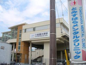 駅出口の写真